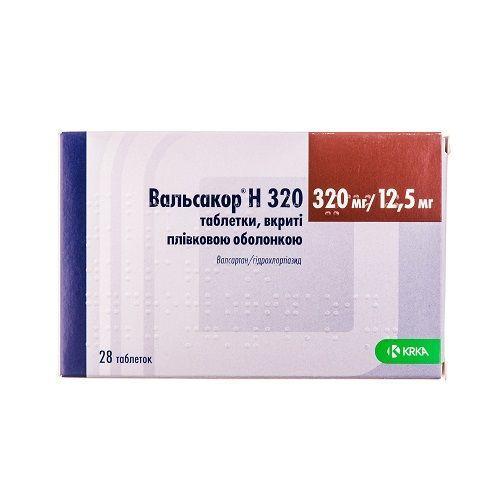 Вальсакор Н 320 320 мг/12.5 мг №28 таблетки_6006144c945a7.jpeg