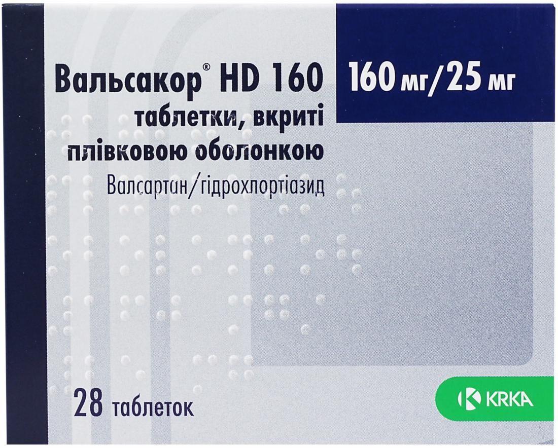 Вальсакор НD 160 мг/25 мг №28 таблетки_60061b1fad4e0.jpeg