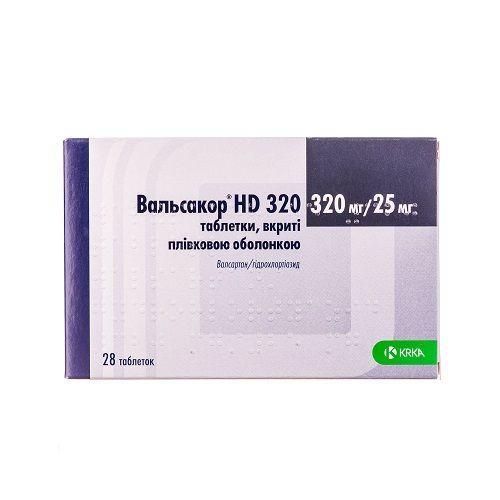 Вальсакор HD 320 мг/25 мг №28 таблетки_60060c2da6784.jpeg