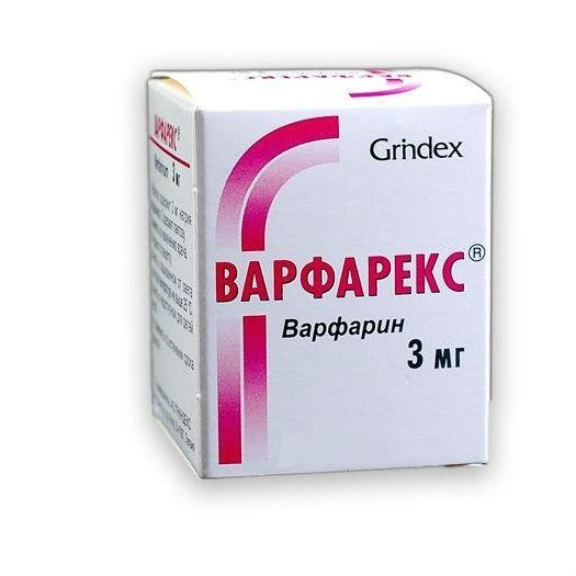 Варфарекс 3 мг N100 таблетки_6006a126c1642.jpeg