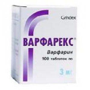 Варфарекс 3 мг N30 таблетки_6008166ce5ca3.jpeg