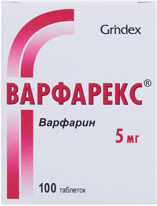 Варфарекс 5 мг N100 таблетки_6006a12182024.jpeg
