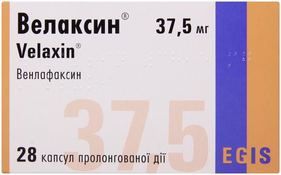 Велаксин 37.5 мг N28 капсулы_6005d2455d019.jpeg