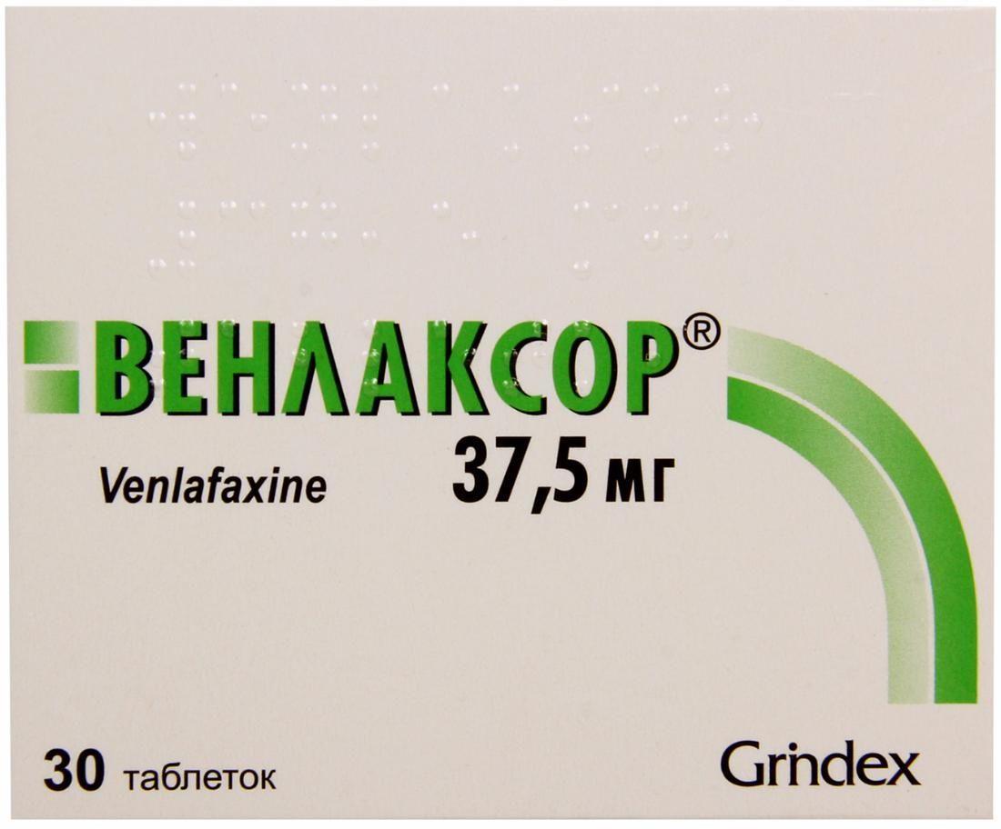 Венлаксор 37.5 мг №30 таблетки_6005d40c536d3.jpeg
