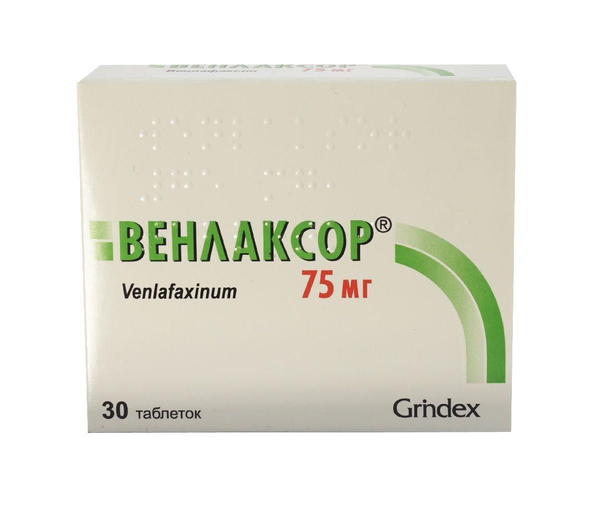 Венлаксор 75 мг №30 таблетки_6005d977078ee.jpeg