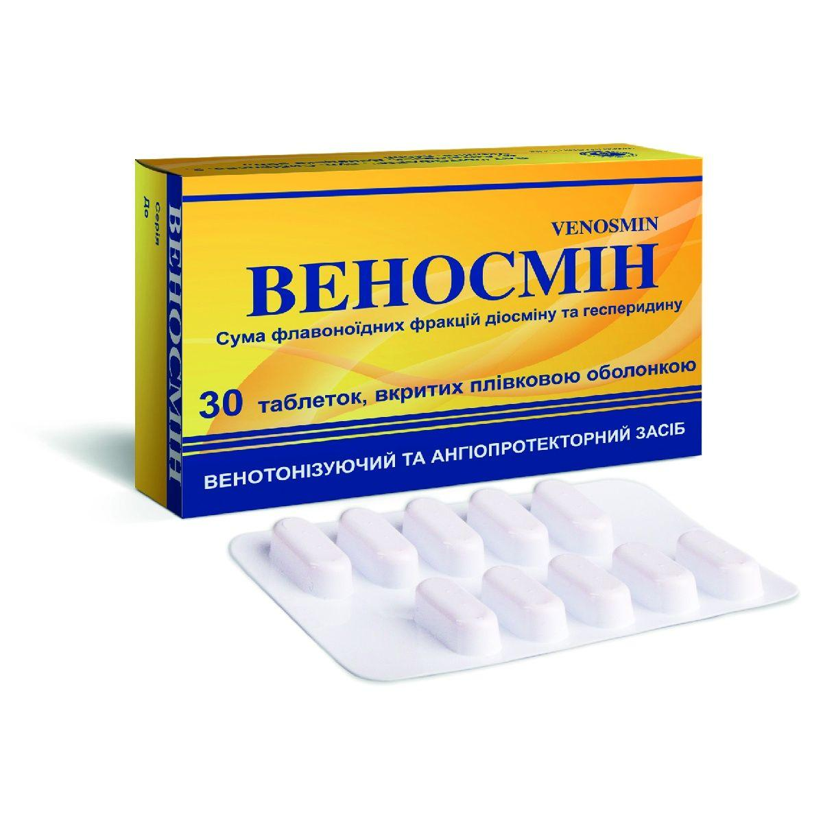 Веносмин №30 таблетки_60061457a6c90.jpeg