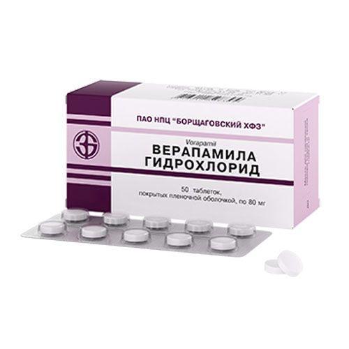 Верапамил 0.08 №50 таблетки_6005d25746639.jpeg