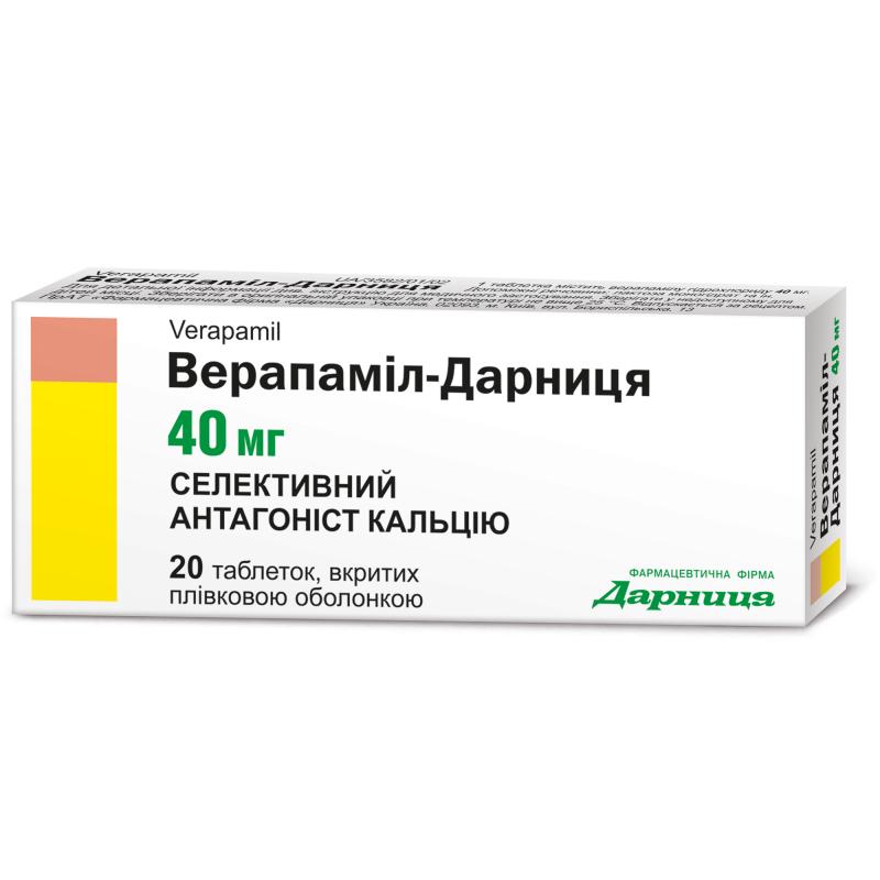 Верапамил-Дарница 0.04 г N20 таблетки_6005d62875890.png