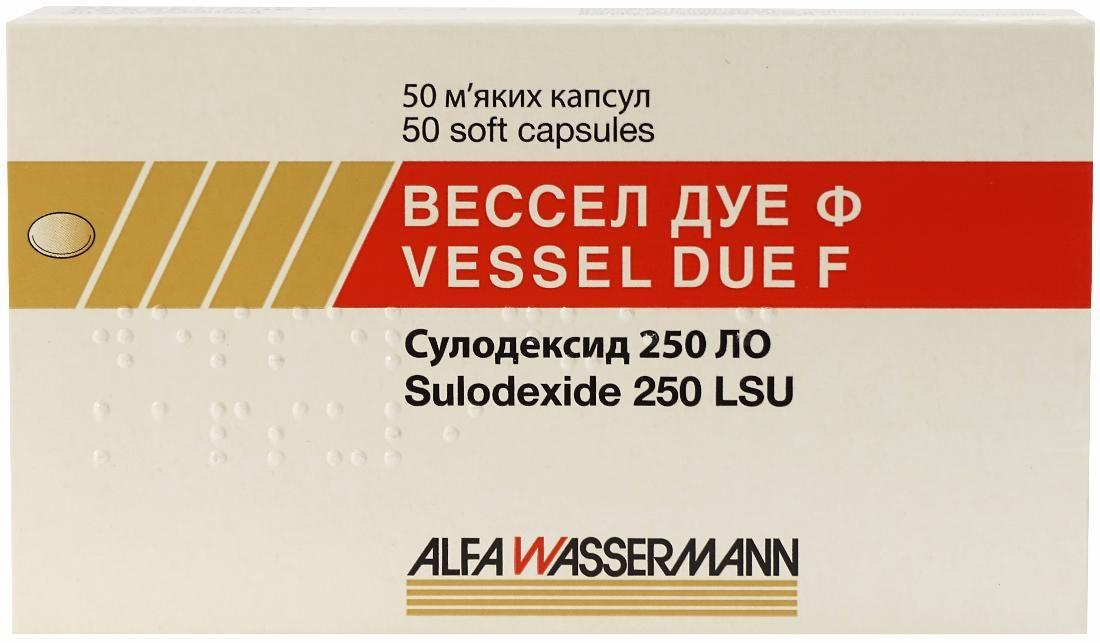 Вессел Дуе Ф 250 мг №50 капсулы_6008151719b75.jpeg