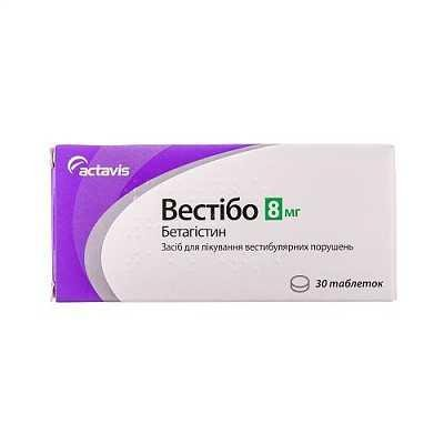 Вестибо 8 мг N30 таблетки_6006990c09c15.jpeg