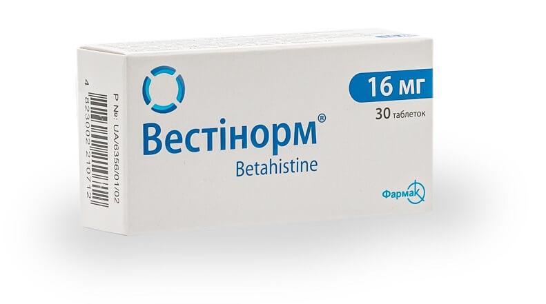 Вестинорм 16 мг №30 таблетки_6005d63367ffa.jpeg