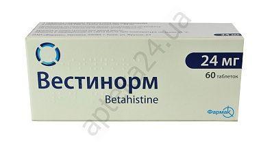 Вестинорм 24 мг N60 таблетки_6005d97d1a49e.jpeg