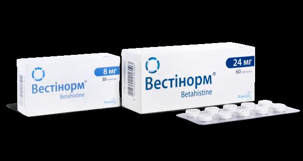 Вестинорм 8 мг №30 таблетки_6005d305dee96.png
