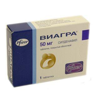 Виагра 50мг N1 таблетки_600fd3d9ecc3d.jpeg