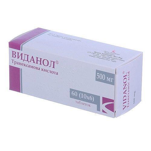 Виданол 500 мг №60 таблетки_6006995804ced.jpeg