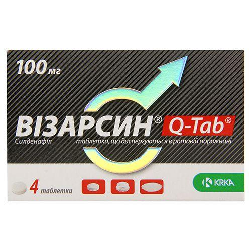 Визарсин Q-тав 100 мг №4 таблетки_600fd3b8d8dc7.jpeg