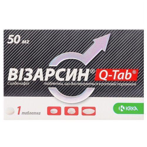 Визарсин Q-тав  50 мг №1 таблетки_600fd3a1b6992.jpeg