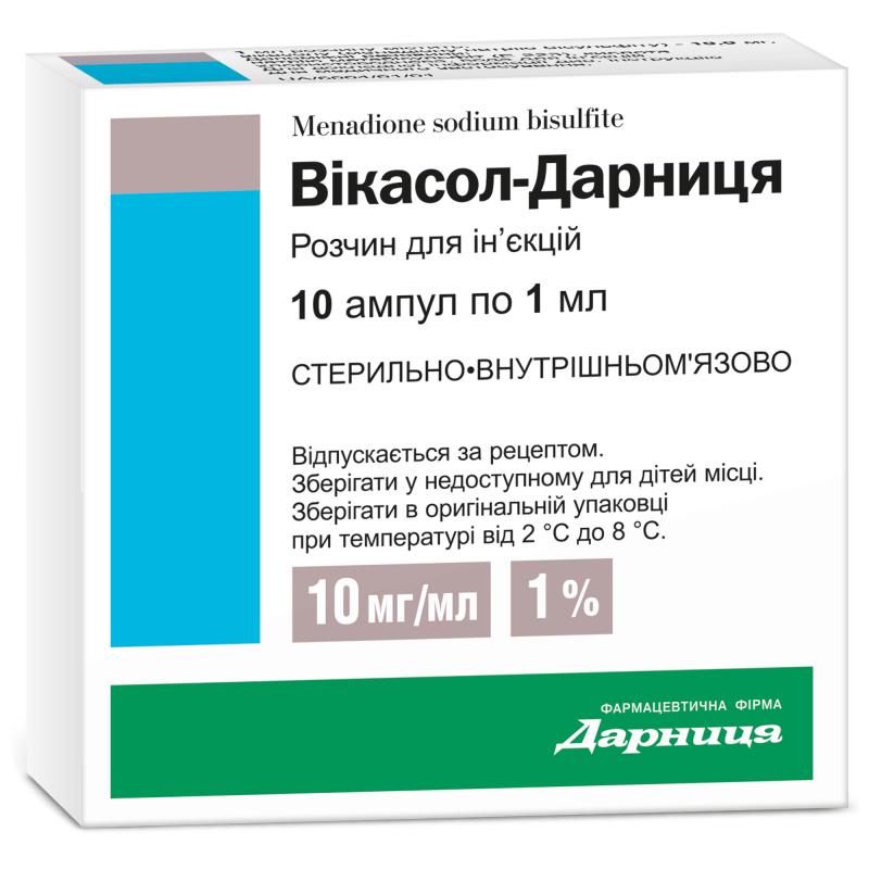 Викасол-Дарница 1% 1 мл N10 раствор_600816b7748a1.png
