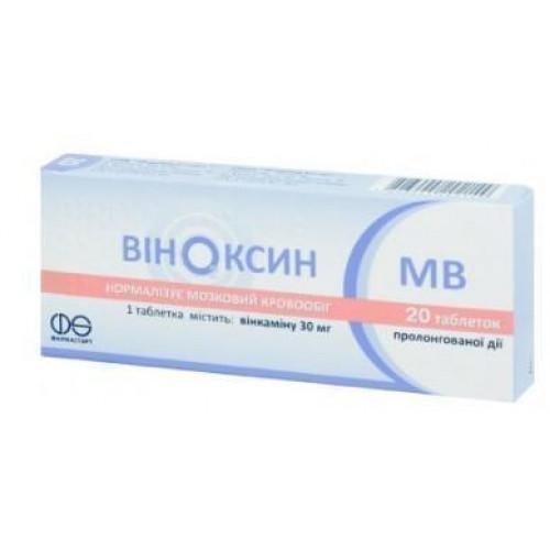 Виноксин МВ 30 мг N20 таблетки_6006172a5ddc7.jpeg