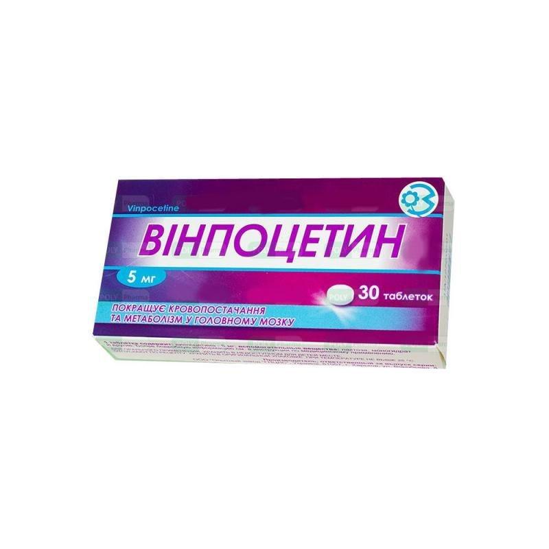 Винпоцетин 0.005 N30 таблетки_6005d355aee62.jpeg
