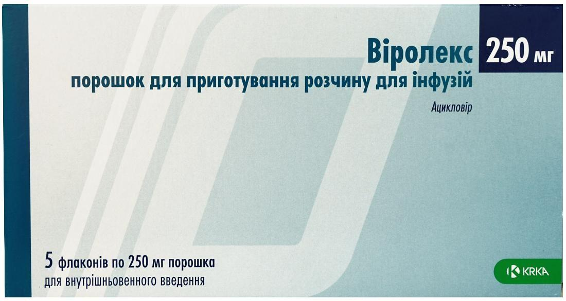 Виролекс 250 мг №5 порошок_60070cb8dbd62.jpeg