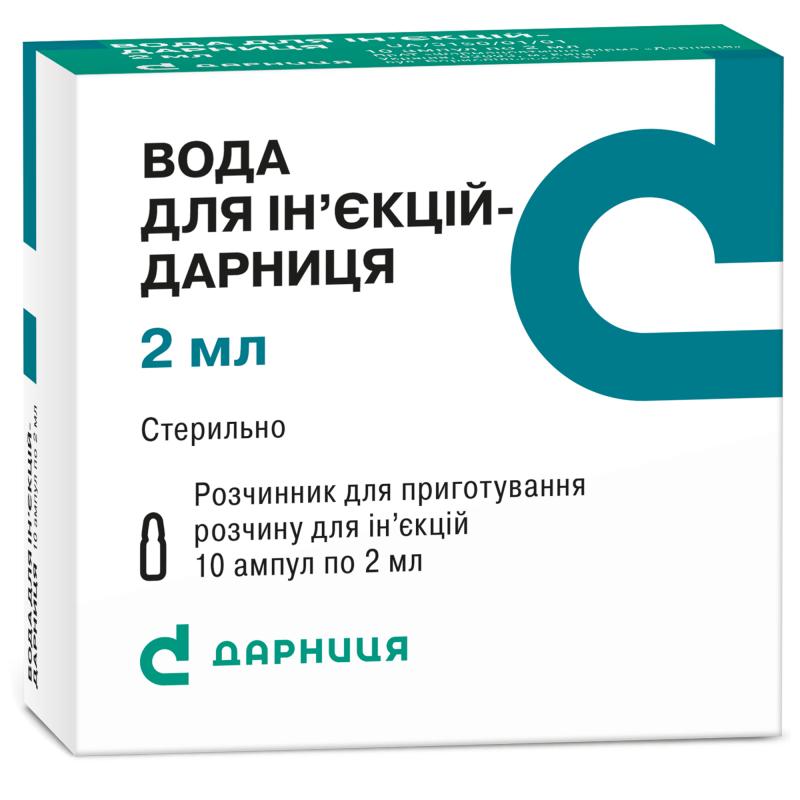 Вода для инъекций-Дарница 2 мл N10 раствор_6008160d9491e.png