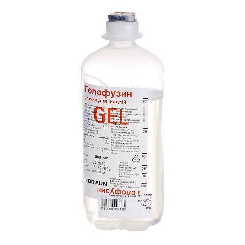 Гелофузин 500 мл №10 раствор для инфузий_600812970768d.jpeg