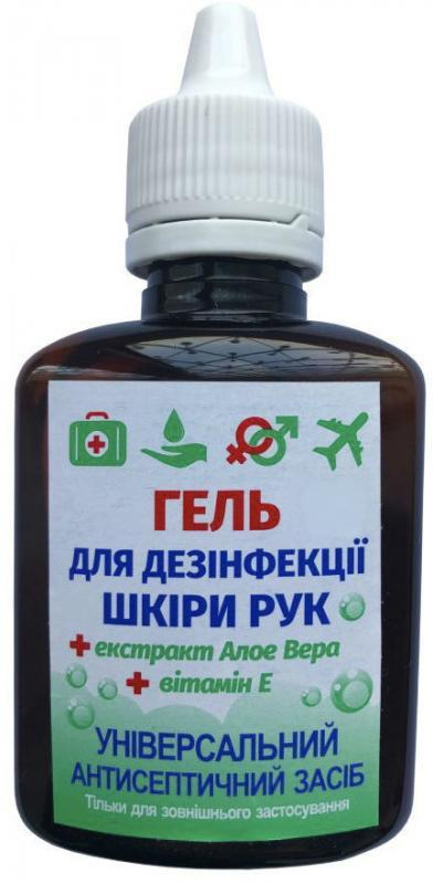 Гель для дезинфекции кожи рук 100 мл флакон коричневый_6005890eeb559.jpeg