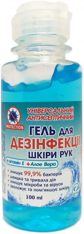 Гель для дезинфекции кожи рук 100 мл флакон с крышкой флип-топ_6005891553c3d.jpeg