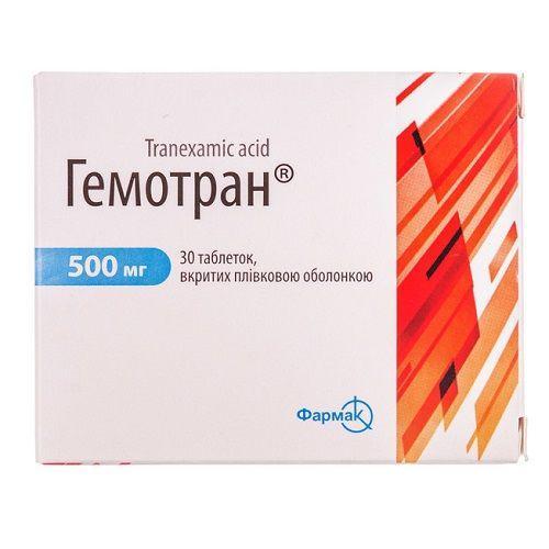 Гемотран 500 мг №30 таблетки_6008180ed2bf8.jpeg