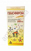 Гемоферон 200 мл_6008144b6cba3.png