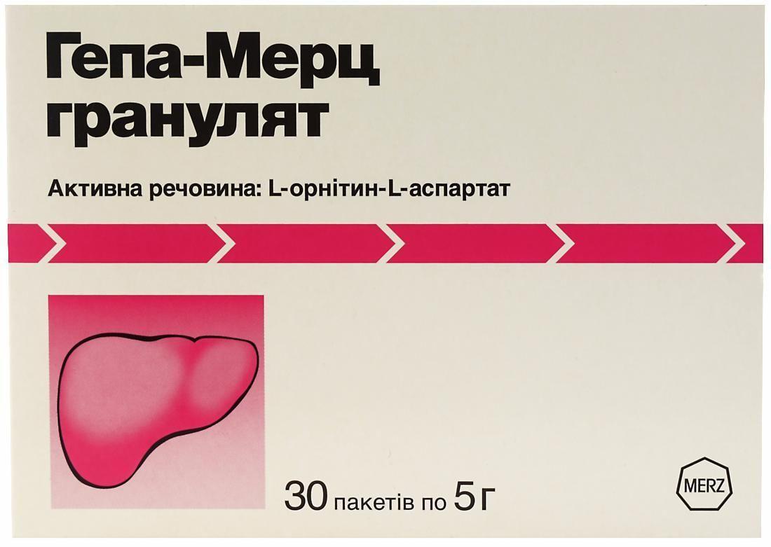 Гепа-мерц 5 г N30 гранулы_6005d794cf6d2.jpeg