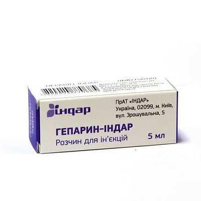 Гепарин-Индар 5000МО/мл 5 мл (25000МО) №1 раствор для инъекций_60081835e2ccd.jpeg