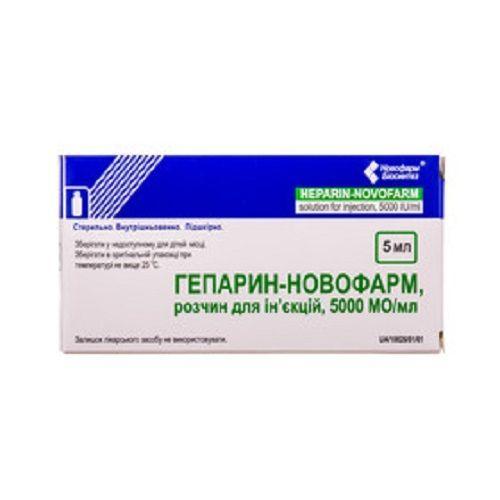 Гепарин-Новофарм 5000 МО/мл 5 мл №5 раствор_60061b0025b07.jpeg