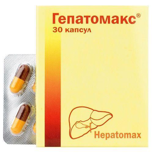 Гепатомакс №30 капсулы_60081fcb97d45.jpeg