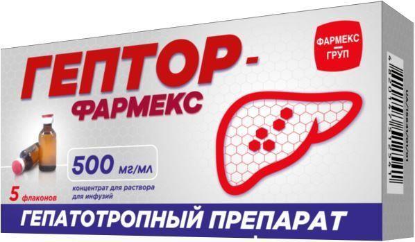 Гептор-Фармекс 500 мг/мл 10 мл №10 концентрат_600822b6ea107.jpeg