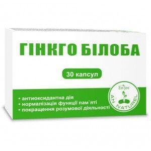 Гинкго Билоба 0.4 г N30 таблетки_60069ec03bf56.jpeg