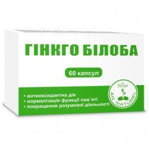 Гинкго Билоба 0.4 г N60 таблетки_60069ec57c189.jpeg