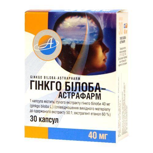 Гинкго Билоба 40 мг N30 капсулы_600619d64a176.jpeg