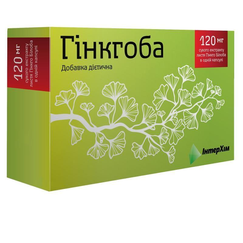 Гинкгоба 120 мг №60 капсулы_60069e93c9cc0.jpeg
