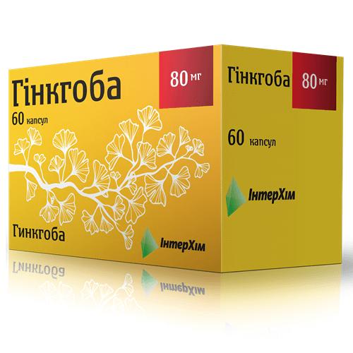 Гинкгоба 80 мг №60 капсулы_60069e8dc6e5b.png