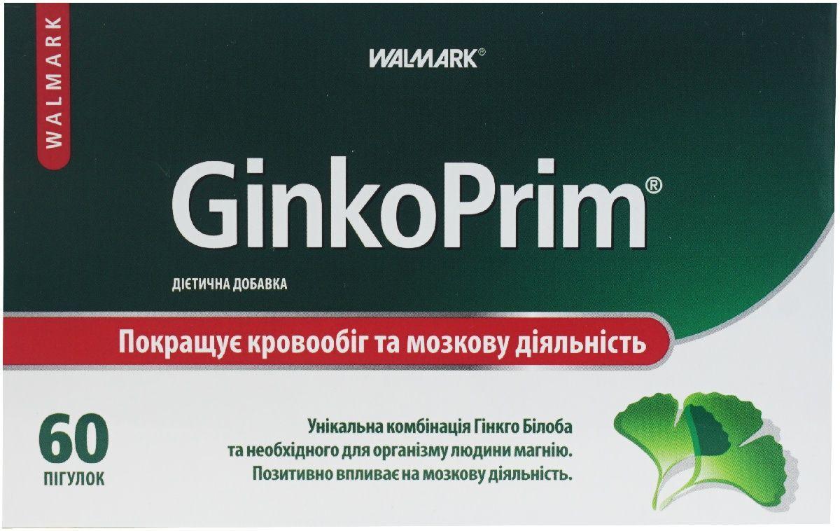 Гинкоприм таблетки №60_60060d058bfb7.jpeg