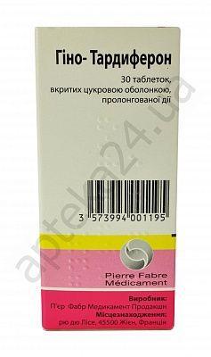 Гино-Тардиферон N30 таблетки_60081511644cf.jpeg