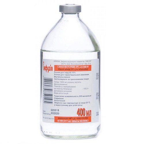 Глюкоза 10% 400 мл раствор для инфузий_6008188e957f6.jpeg
