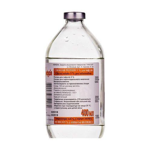 Глюкоза 5% 400 мл раствор для инфузий_60081888f1000.jpeg