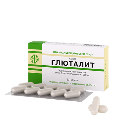Глюталит 300 мг №20 капсулы_6005d39e3ea07.png