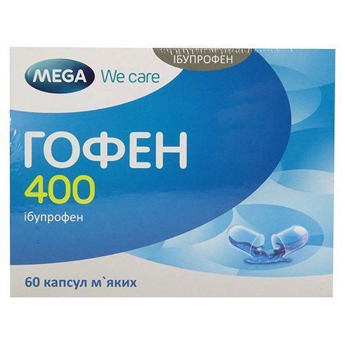 Гофен 400 мг N60 капсулы_6005c887280df.jpeg