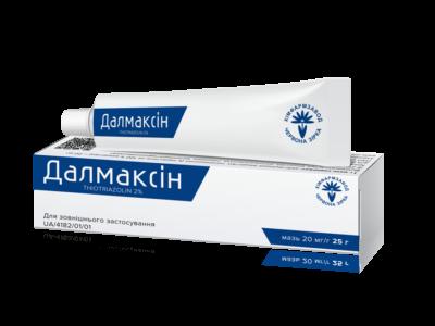 Далмаксин 20 мг/г 25 г туба №1 мазь в пачке_600824bf5fac2.png
