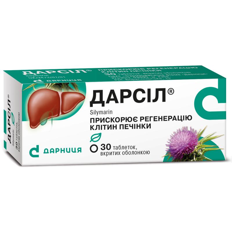 Дарсил 22.5 мг N30 таблетки_600822dac9312.png