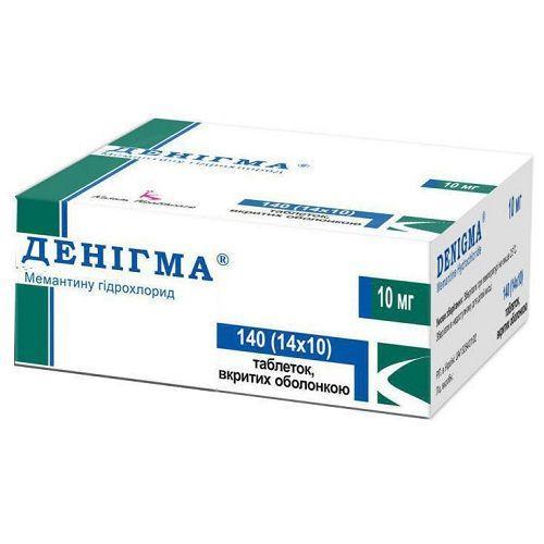 Денигма 10 мг №140 таблетки_6005dace7b5e3.jpeg